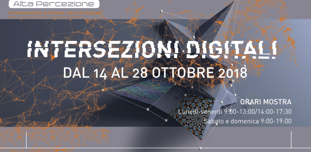 intersezioni-digitali-mostra